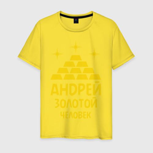 Андрей - золотой человек