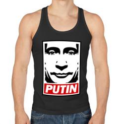Putin (Путин)