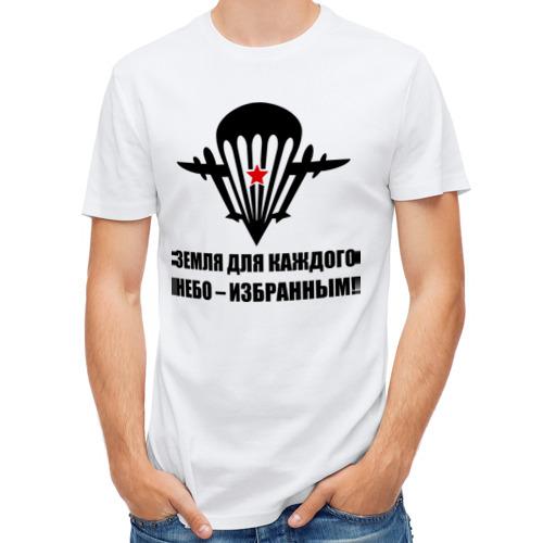 Мужская футболка полусинтетическая  Фото 01, ВДВ Земля для каждого, небо избранным