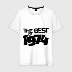 The best of 1974