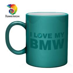 I love my BMW