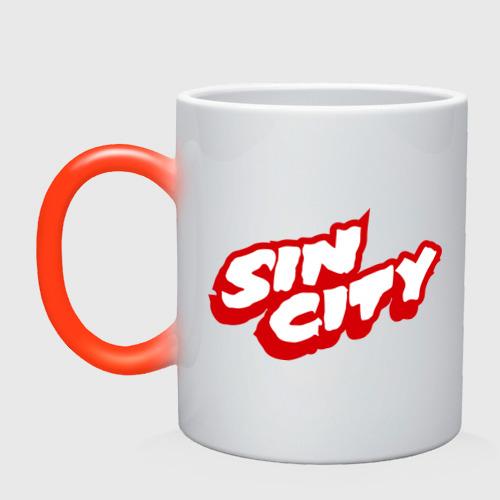 Кружка хамелеон Sin City