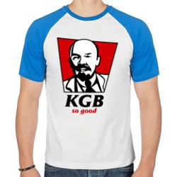 KGB - So Good