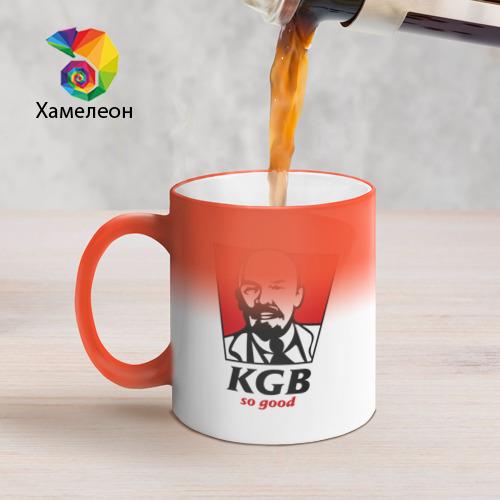 Кружка хамелеон  Фото 05, KGB - So Good