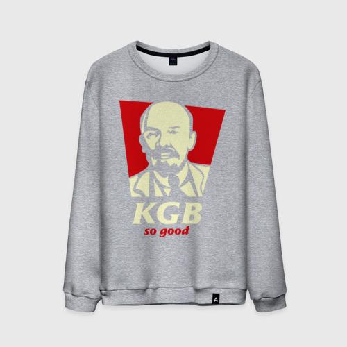 KGB - So Good Glow