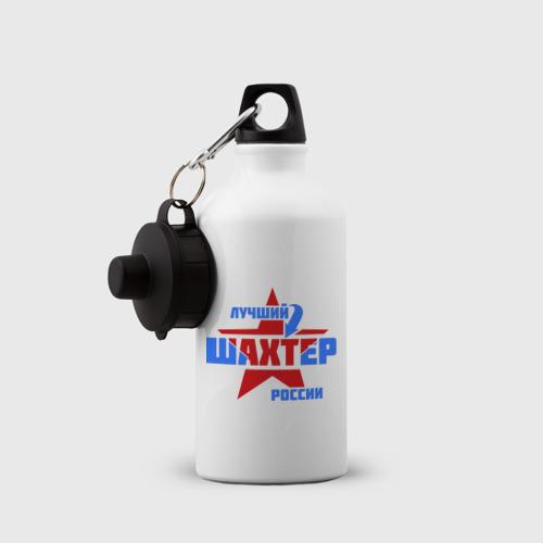 Бутылка спортивная  Фото 03, Лучший шахтер России
