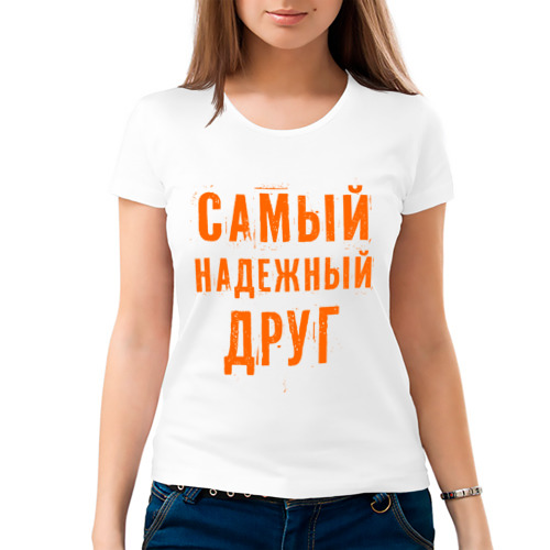 Женская футболка хлопок  Фото 03, Самый надежный друг