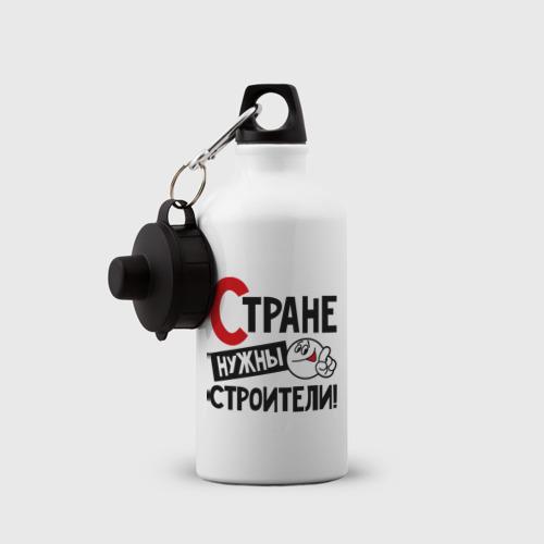 Бутылка спортивная  Фото 03, Стране нужны строители