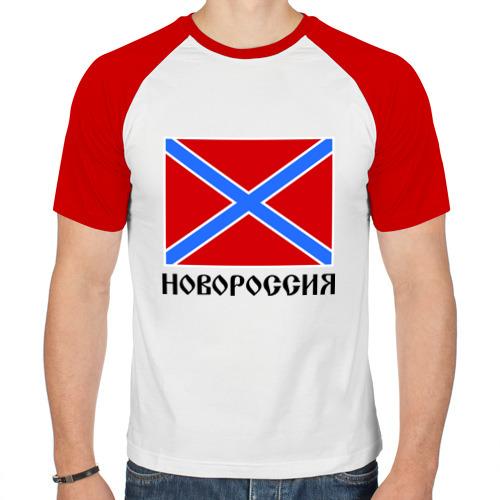 Мужская футболка реглан  Фото 01, Новороссия Флаг