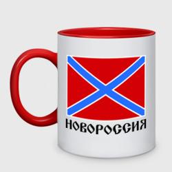 Новороссия Флаг