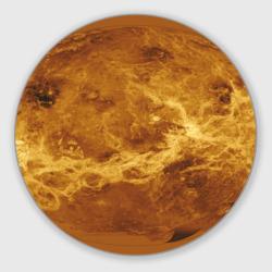 Планета Меркурий