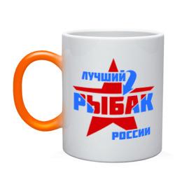 Лучший рыбак России