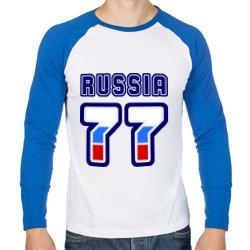 Russia - 77 (Москва)