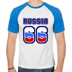 Russia - 66 (Свердловская область)