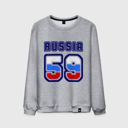 Russia - 59 (Пермский край)