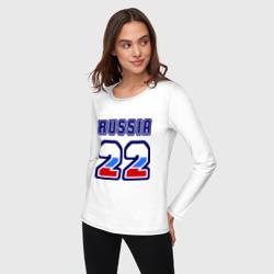 Russia - 22 (Алтайский край)