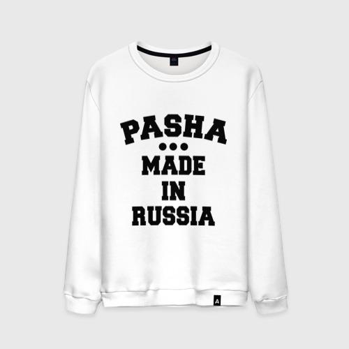 Мужской свитшот хлопок  Фото 01, Паша Made in Russia
