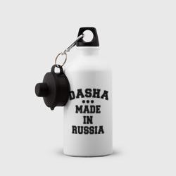 Даша Made in Russia