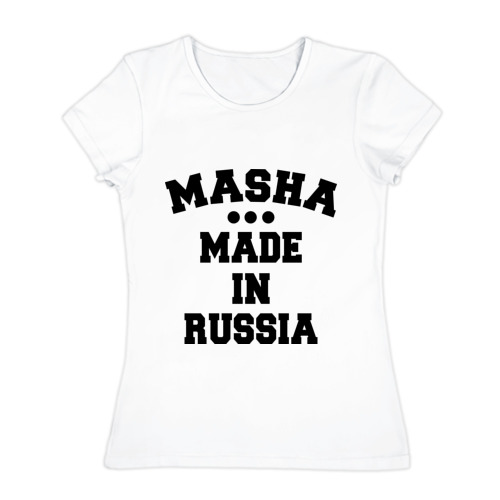 Маша Made in Russia
