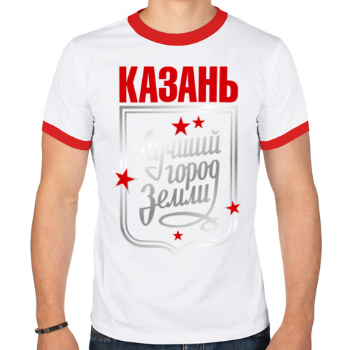 Прикольная Футболка Купить В Иваново
