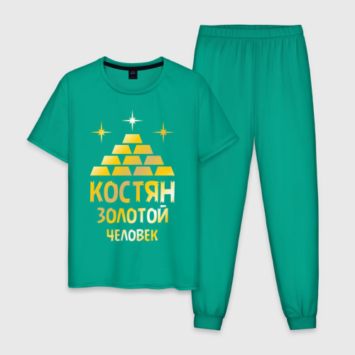 Костян - золотой человек (gold)