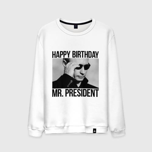 Мужской свитшот хлопок  Фото 01, Happy birthday Mr President