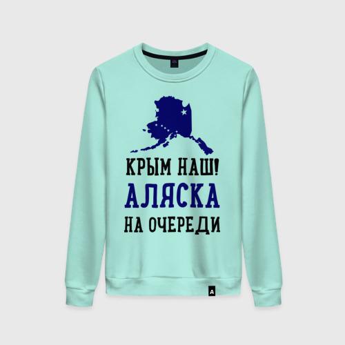 Крымские пляжи картинки категории