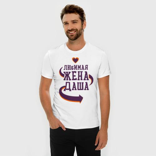 Мужская футболка премиум  Фото 03, Любимая жена Даша