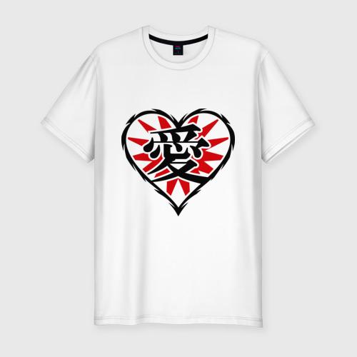 Мужская футболка премиум  Фото 01, Кандзи иероглиф Любовь