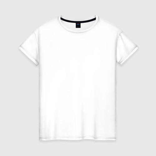 Женская футболка хлопок Наташа