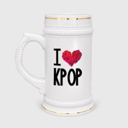 I love kpop