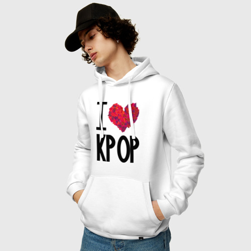 Kpoplove kpop music station