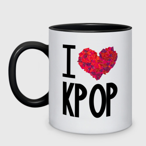 Кружка двухцветная I love kpop Фото 01