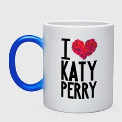 I love Katy Perry