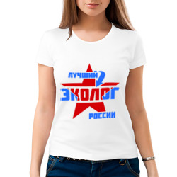 Лучший эколог России
