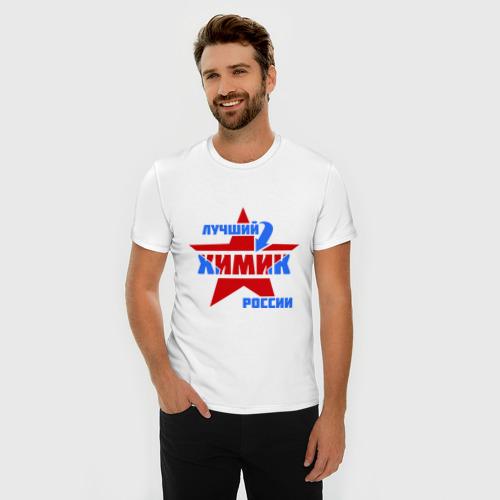 Мужская футболка премиум  Фото 03, Лучший химик России