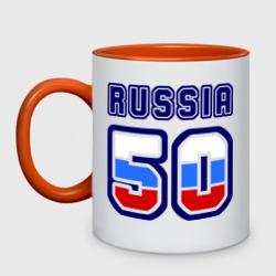 Russia - 50 (Московская область)