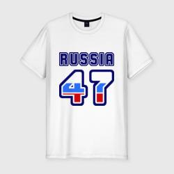 Russia - 47 (Ленинградская область)