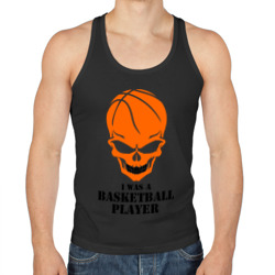 Я баскетболист