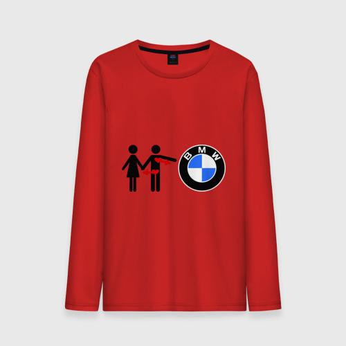 I love BMW