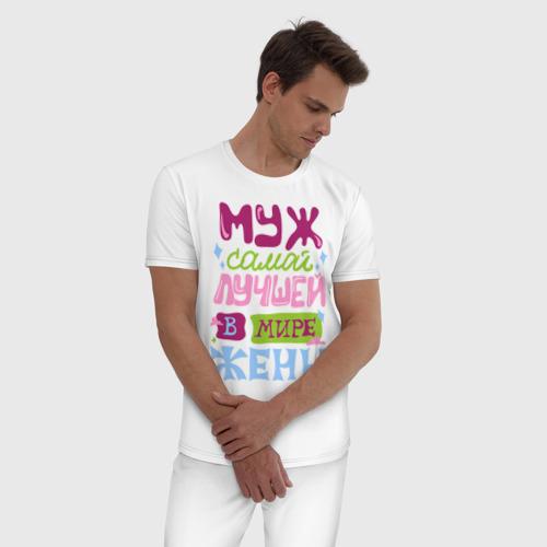 Мужская пижама хлопок Муж самой лучшей жены Фото 01
