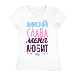 Слава меня любит - интернет магазин Futbolkaa.ru
