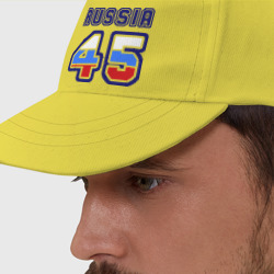 Russia - 45 (Курганская область)