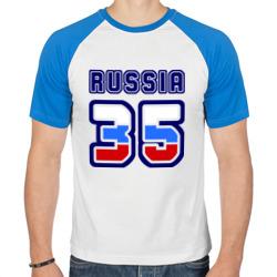 Russia - 35 (Вологодская область)