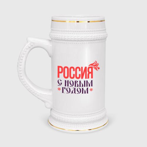 Россия с новым годом