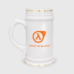 Half-Life 3 (4)