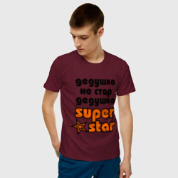 Дедушка не стар, дедушка superstar!