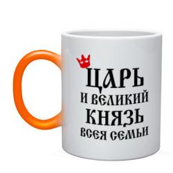 Царь и великий князь всея семьи - интернет магазин Futbolkaa.ru