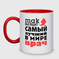 Так выглядит врач - интернет магазин Futbolkaa.ru