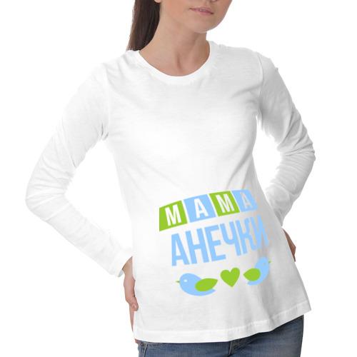 Лонгслив для беременных хлопок Мама Анечки Фото 01
